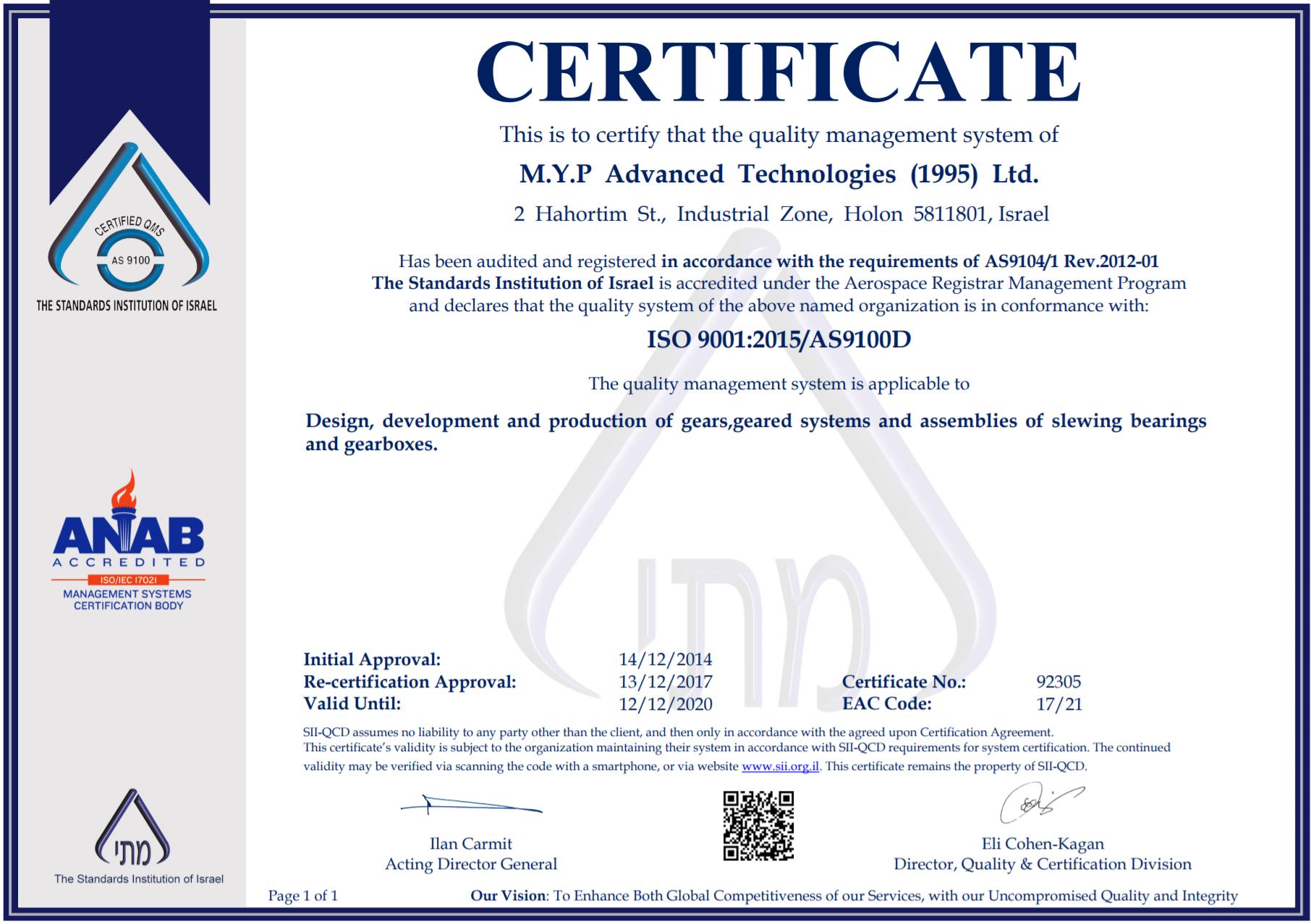 AS9100D & ISO9001:2015